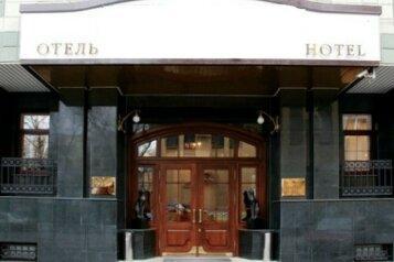 Мини-отель, 1-я Брестская улица на 33 номера - Фотография 1