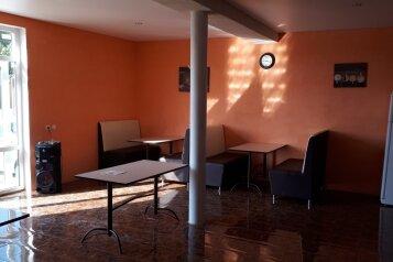 Гостевой дом , Кооперативная, 13 на 13 номеров - Фотография 2
