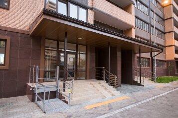 1-комн. квартира, 49 кв.м. на 4 человека, Октябрьская улица, Краснодар - Фотография 3