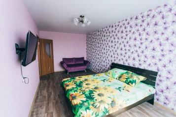 1-комн. квартира, 41 кв.м. на 2 человека, улица Орлова, 27, Ульяновск - Фотография 2