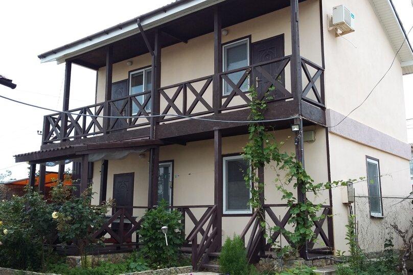 """Дом  """"Лукоморье"""", Крымская улица, 1 на 7 номеров - Фотография 211"""