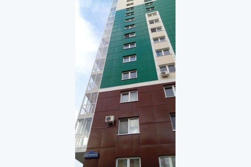 1-комн. квартира, 30 кв.м. на 2 человека, улица Дмитрия Менделеева, 14, Тюмень - Фотография 9