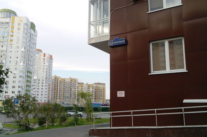 1-комн. квартира, 30 кв.м. на 2 человека, улица Дмитрия Менделеева, 14, Тюмень - Фотография 10