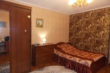 1-комн. квартира, 25 кв.м. на 2 человека, улица Академика Павлова, 16, Пятигорск - Фотография 1