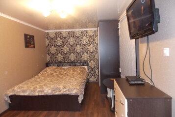 1-комн. квартира, 25 кв.м. на 3 человека, Теплосерная улица, 35, Пятигорск - Фотография 1