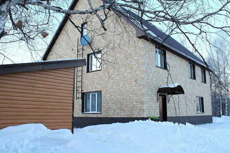 Гостиный дом, 200 кв.м. на 18 человек, 5 спален, 3я Дачная, 959 Б, Шерегеш - Фотография 11