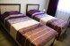 Уютные и комфортные номера:  Номер, Стандарт, 3-местный (2 основных + 1 доп), 1-комнатный - Фотография 6
