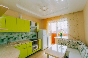 1-комн. квартира, 45 кв.м. на 3 человека, улица Федерации, 63, Ульяновск - Фотография 1