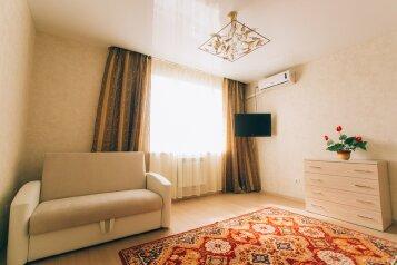 1-комн. квартира, 45 кв.м. на 3 человека, улица Федерации, 63, Ульяновск - Фотография 3