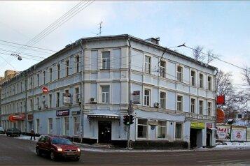 Мини-отель, Октябрьская улица, 26с1 на 3 номера - Фотография 1