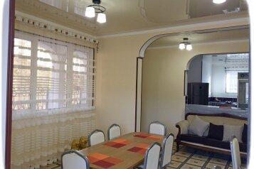 Гостевой дом, улица Братьев Эзугбая на 15 номеров - Фотография 3
