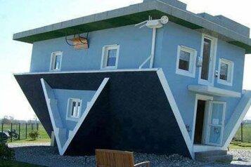 Дом на 1 человек, Южная улица, Белый Яр - Фотография 3