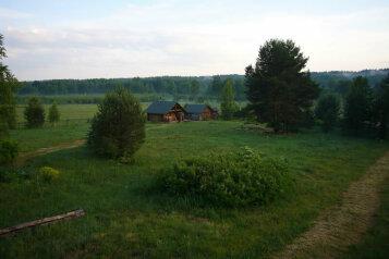 Гостевой дом, Деревенский проспект на 4 номера - Фотография 3