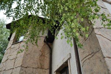 Вилла , 700 кв.м. на 25 человек, 13 спален, Круглое Озеро, 95, Солнечногорск - Фотография 2