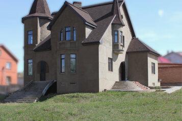Гостевой дом для праздников, 500 кв.м. на 20 человек, 8 спален, улица Подгорная, 14, Мытищи - Фотография 1
