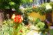 Дом для семейного отдыха, в пару минутах ходьбы от моря и набережной. , 45 кв.м. на 5 человек, 2 спальни, улица Обуховой, Феодосия - Фотография 1