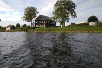 Гостевой дом , п. Марковшина, Гостевой дом Яндомозеро на 2 номера - Фотография 3