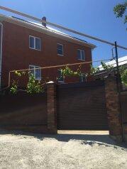 Гостевой дом, Приморский переулок на 15 номеров - Фотография 1