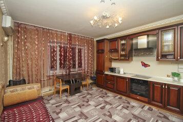 2-комн. квартира, 60 кв.м. на 6 человек, проспект Ленина, 54, Сургут - Фотография 1