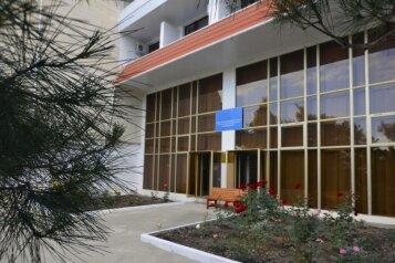 Дом отдыха, улица Голицына, 1 на 60 номеров - Фотография 1