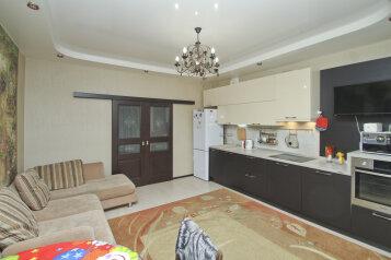 2-комн. квартира, 60 кв.м. на 6 человек, проспект Мира, Сургут - Фотография 1