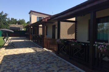 Курортный дворик, улица Мира, 71 на 4 номера - Фотография 1