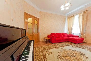 3-комн. квартира, 85 кв.м. на 8 человек, улица Маяковского, Санкт-Петербург - Фотография 1