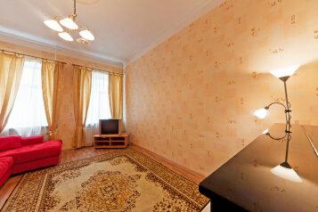 3-комн. квартира, 85 кв.м. на 8 человек, улица Маяковского, Санкт-Петербург - Фотография 4