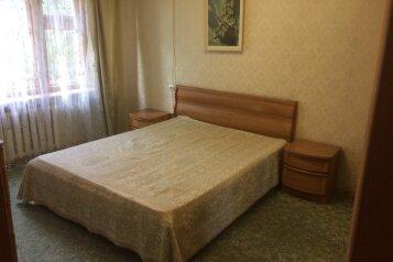 3-комн. квартира, 60 кв.м. на 6 человек, улица Орджоникидзе, 1, Ленинский район, Ставрополь - Фотография 1