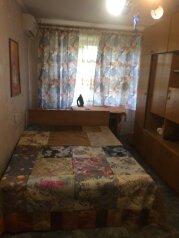 3-комн. квартира, 60 кв.м. на 6 человек, улица Орджоникидзе, 1, Ленинский район, Ставрополь - Фотография 3