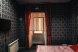 Двухместный номер с одной двуспальной кроватью:  Номер, Стандарт, 3-местный (2 основных + 1 доп), 1-комнатный - Фотография 23