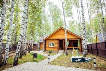 Уютный коттедж на Голубом озере , 160 кв.м. на 20 человек, 4 спальни, Снт бодрость , Казань - Фотография 1
