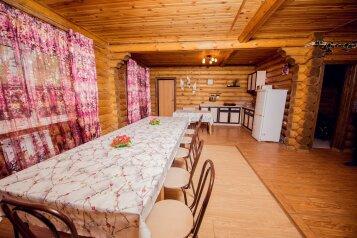 Уютный коттедж на Голубом озере , 160 кв.м. на 20 человек, 4 спальни, Снт бодрость , Казань - Фотография 2