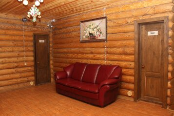 Уютный коттедж на Голубом озере , 180 кв.м. на 15 человек, 4 спальни, Снт бодрость , Казань - Фотография 2