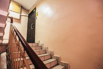 Мини-отель, Невский проспект, 51 на 5 номеров - Фотография 3