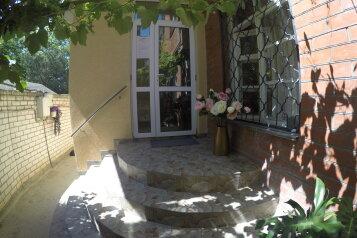 Гостевой дом, Терская улица на 10 номеров - Фотография 2