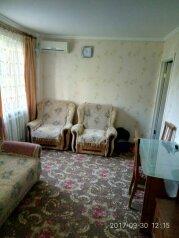 2-комн. квартира на 4 человека, Сурикова, 16, Алупка - Фотография 2