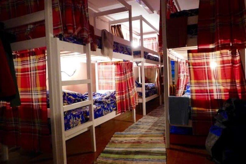 Шестиместный номер, Олимпийская улица, 4, Кировск - Фотография 1