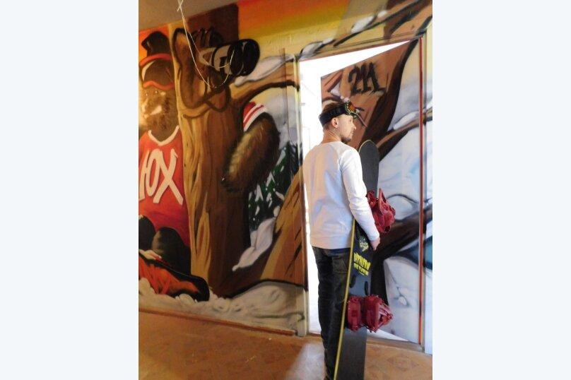 """Хостел """"Акка Книбекайзе"""", Олимпийская улица, 4 на 9 номеров - Фотография 2"""
