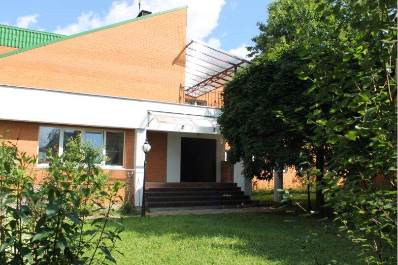 Дом, 400 кв.м. на 20 человек, 5 спален, деревня Пирогово, Полевая , 21, Мытищи - Фотография 1