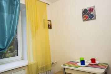 1-комн. квартира, 32 кв.м. на 2 человека, проспект Карла Маркса, Омск - Фотография 2