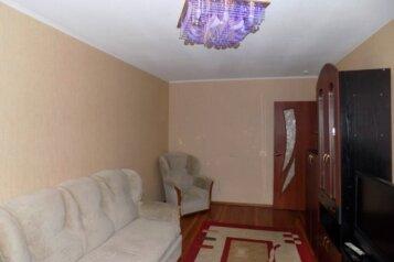 2-комн. квартира, 50 кв.м. на 4 человека, улица Данилы Сердича, 19, Минск - Фотография 4