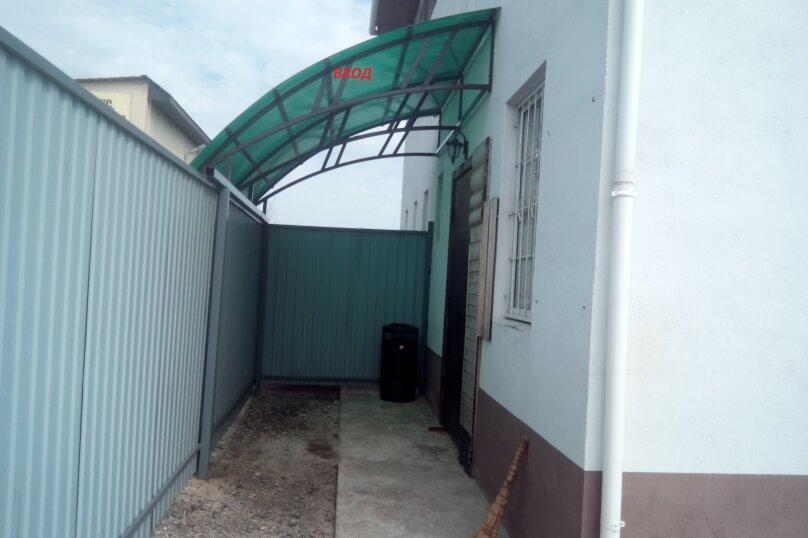 Дом. Баня. Кафе, 250 кв.м. на 24 человека, 6 спален, Центральная улица, 2, Сергиев Посад - Фотография 5