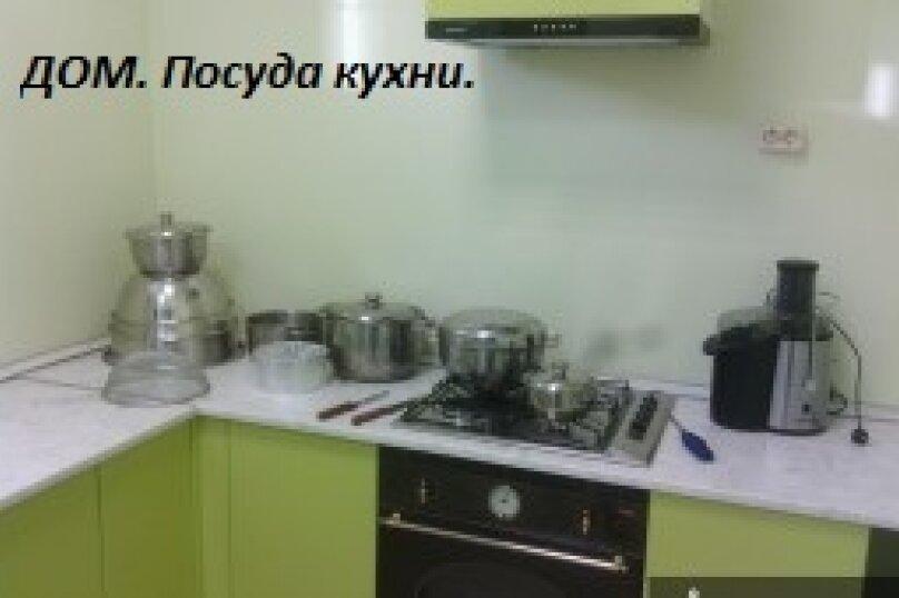 Дом. Баня. Кафе, 250 кв.м. на 24 человека, 6 спален, Центральная улица, 2, Сергиев Посад - Фотография 7