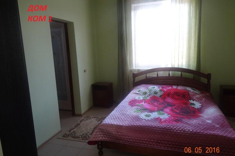 Дом. Баня. Кафе, 250 кв.м. на 24 человека, 6 спален, Центральная улица, 2, Сергиев Посад - Фотография 8