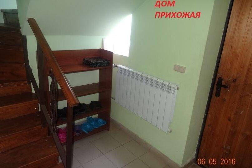 Дом. Баня. Кафе, 250 кв.м. на 24 человека, 6 спален, Центральная улица, 2, Сергиев Посад - Фотография 29