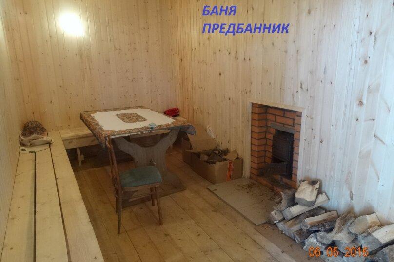 Дом. Баня. Кафе, 250 кв.м. на 24 человека, 6 спален, Центральная улица, 2, Сергиев Посад - Фотография 32