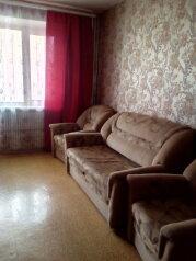 1-комн. квартира на 6 человек, улица Аксенова, Обнинск - Фотография 1