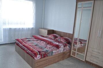 2-комн. квартира, 50 кв.м. на 4 человека, улица Мира, Волжский - Фотография 3