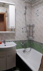1-комн. квартира, 36 кв.м. на 4 человека, улица Пестеля, 2А, метро Отрадное, Москва - Фотография 4